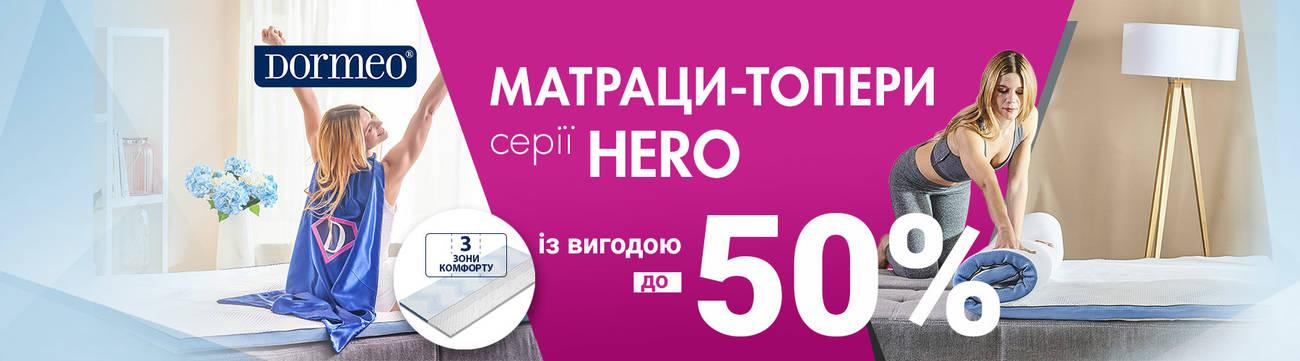 Матрац - Кращі ціни на матраци Dormeo з вигодою -50%! (26 червня ... 29b52ba98caaa