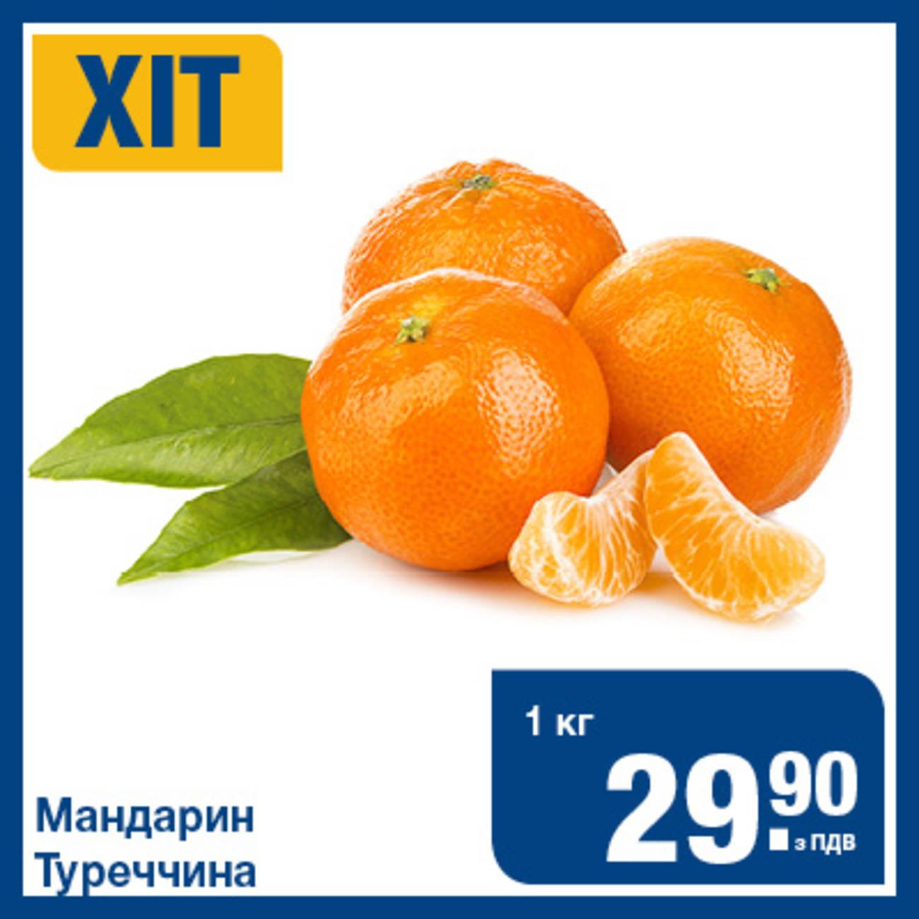 займ экспресс мандарина