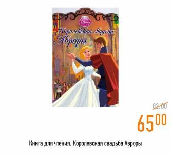 Гаражная распродажа. 3 серпня - 10 серпня 2018 · Pumpik · Дитячі книжки 300c89edfd61f