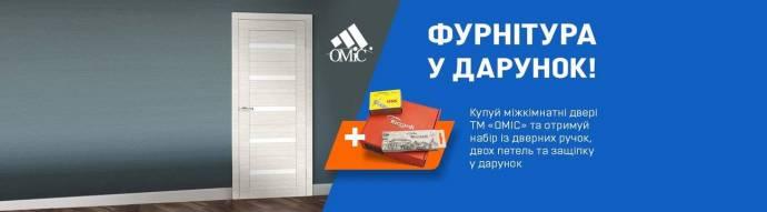 27.ua - акции и скидки на Двери в городе Коломыя ecc3e36b7c1fa