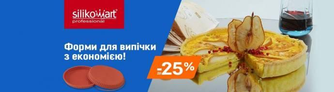 27.ua - акции и скидки на Хозяйственные товары в городе Каменское 6ca82e2b2454a